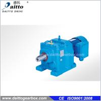 Wholesale CR Series Helical speed Reducer Gearbox from china suppliers