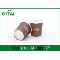 Wholesale 4 Oz Brown Custom Your Design Disposable Espresso Paper Cup With PE Coated from china suppliers