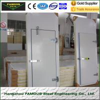 Wholesale Cold storage room hinged doors/swing doors from china suppliers