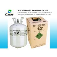 Wholesale Purity more than 99.8% R12 CFC Refrigerants In Cylinder For Auto Air Conditioner Refiling from china suppliers