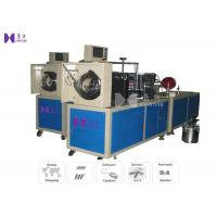 Wholesale 800KG Automatic PVC Clear Cylinder Making Machine 50 Pcs / Min With PLC Touch Screen from china suppliers