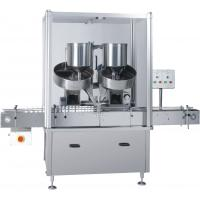 Wholesale High Speed Screen Type Tablet Counting And Filling Machine For Bottle Filling Line from china suppliers