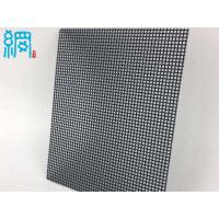 Wholesale stainless steel mesh for door screen from china suppliers