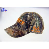 Wholesale Large Washed Cotton Camo Baseball Caps / Outdoor Sunshade Cap and Hats from china suppliers