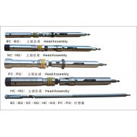 Wholesale Wireline Double Core Barrel Q Series Head Assembly And Overshot Assembly from china suppliers