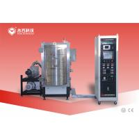 Wholesale CsI High Vacuum Deposition System,  High Spatial Resolution of Imaging Coating, CsI thermal evaporation coating Machine from china suppliers
