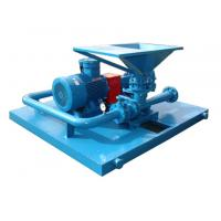 Wholesale drilling mud agitator from china suppliers