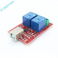 Wholesale IC Module , 2 Channel USB Relay Module Programmable Computer Control For Smart Home DC 5V from china suppliers