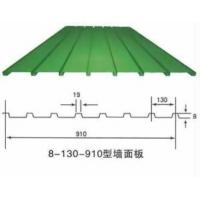 Wholesale Green color coated Corrugated galvanized sheet metal / panel for wall or roof from china suppliers