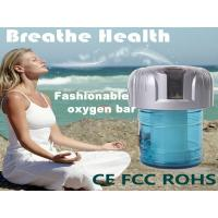 Wholesale Fashionable design Smoke Dispelling Power-Saving Portable Oxygen Bars for air Purify from china suppliers