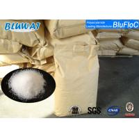 Wholesale Equivalent to Magnafloc LT22 Blufloc Cationic Polyacrylamide Flocculant CPAM from china suppliers