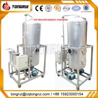 Buy cheap Used Transformer Oil Decolorization Regenerate Machine by adding Silica Gel from wholesalers