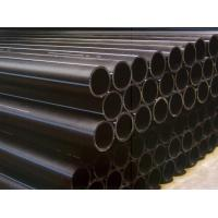 Wholesale Pe water supply pipe pe100 pipe high density polyethylene pipe  from china suppliers