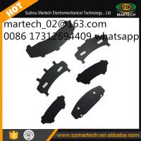 Wholesale 2017 Martech Factory Supply OEM/ODM Auto Car Brake Pad Anti-rattle Shims from china suppliers