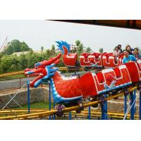 Wholesale Adjustable Speed Kiddie Dragon Coaster , Outdoor Amusement Park Rides from china suppliers