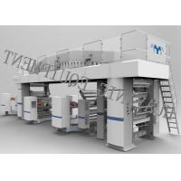 Wholesale Automatic Wet Lamination Machine , Solventless Lamination Machine 13500mm * 4200mm * 3500mm from china suppliers