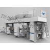 Buy cheap Automatic Wet Lamination Machine , Solventless Lamination Machine 13500mm * 4200mm * 3500mm from wholesalers