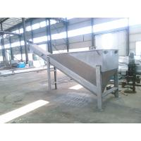 Water Treatment Grit Separator / Sand Water Separator 5 - 35 L/S Capacity