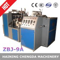 Wholesale Full Automatic Paper Cup Making Machine High Speed For Making Coffee Cup from china suppliers