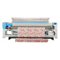 Wholesale CSHX233 Industrial Computerized Embroidery Machine 300g/M2 For 3.2m Blankets from china suppliers