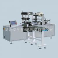 Buy cheap Dustproof Three Dimension Automatic Packaging Machine 380V 50-60Hz from wholesalers