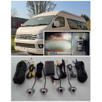 Wholesale 360 Lorry cameras  bird view  system with 4Channel HD DVR, Around View Monitoring System from china suppliers