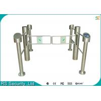 Wholesale Supermarket Swing  Barrier Barrier Bidirection Access Control Gate from china suppliers