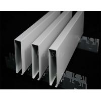 Wholesale 25x100 aluminum strip ceiling linear panel / Metal Suspended Ceiling For Subway Station from china suppliers