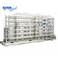 Wholesale 4 Stage Prefilters Hemodialysis Water Treatment System , RO Plant Water Purifier Machine from china suppliers