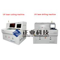 Quality High Speed Laser Drilling Machine For Via Hole and Blian Hole Formation for sale