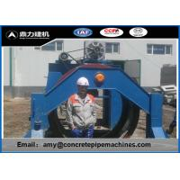 Wholesale Customized Diameter Cement Pipe Making Machine For Flat / Socket / Rabbet Pipe from china suppliers