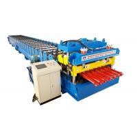 Buy cheap Color Steel Metal Glazed Tile Tile Roll Forming Machine For Outdoor Decorate from wholesalers
