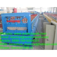Wholesale Clip Lock Profile Roll Forming Machine from china suppliers