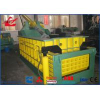 Wholesale Mitsubishi PLC Forward Out Hydraulic Metal Compactor 18.5kW 1000-1200KG/H from china suppliers