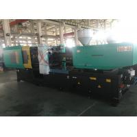 Wholesale 300 Ton Horizontal Plastic Injection Moulding Machine For PPR Pipe Fittings from china suppliers