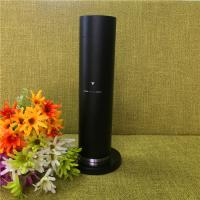 Wholesale 130ML Refilled Oil Air Scent Machine / Aluminum Automatic Fragrance Diffuser from china suppliers