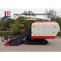 Wholesale Agriculture Farm Machinery 63KW Gear Drive Rice Combine Harvester Large Granary from china suppliers