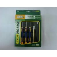 Wholesale communication tools Precision electronic set from china suppliers