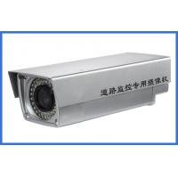 Wholesale Security mount HSBLC License Plate Capture Camera Waterproof 30M Distance from china suppliers