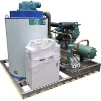 Wholesale LRH-3T Freshwater / Seawater Flake Ice Machine High Efficient 3000kg from china suppliers