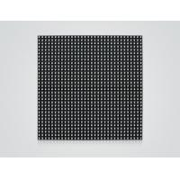 Wholesale Dip Led Display Module RGB Dot Matrix Outdoor Led Panel Board from china suppliers