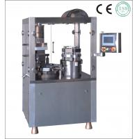 Wholesale NJP-1200D Powder Pellet Tablet Capsule Filling Equipment 1000 Kg from china suppliers
