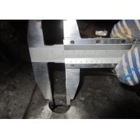 Wholesale Ni Hard Liners Heat Treatment Process Quenching and Tempering Hardness More Than HRC56 from china suppliers