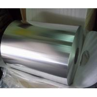 Buy cheap 8011 aluminium household foil from wholesalers