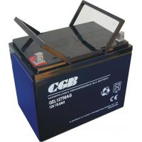 Wholesale 12V 75AH UPS / EPS Recharge Gel Lead Acid Battery , Gel VRLA Battery from china suppliers