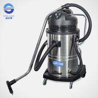 Wholesale 60L 220 Volt Stainless Steel Industrial Vacuum Cleaner With Tilt from china suppliers