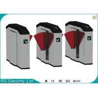 Wholesale Metro Smart  Red Wing Four Channels  Traffic Turnstiles With IR Sensor Control from china suppliers