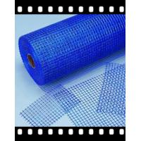 Wholesale External wall thermal insulation fiberglass mesh from china suppliers