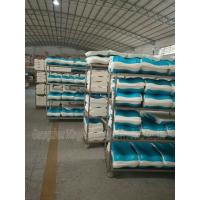 Guangzhou mingjie household products co.,ltd
