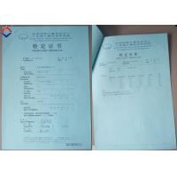 Dongguan Xintao Machinery Co.,Ltd.1 Certifications